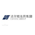 法尔胜集团公司logo