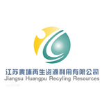 江苏黄埔再生资源利用有限公司logo