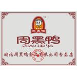 北京周黑鸭logo