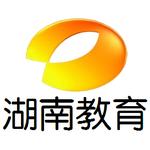 湖南教育电视台logo