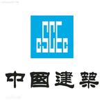 中建logo