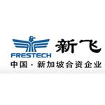 新飞logo