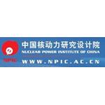 中国核动力研究设计院logo