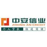 中安信业logo