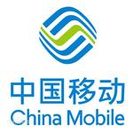 山东移动通信logo