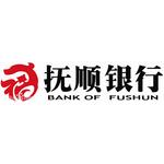 抚顺银行logo