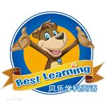 贝乐学科英语logo