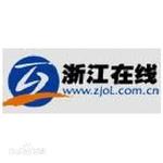 浙江在线logo