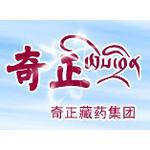 奇正藏药logo