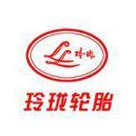 玲珑集团logo
