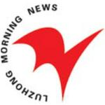 鲁中晨报logo