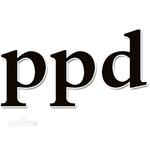 PPDlogo