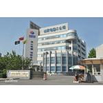 山东电力建设第二工程公司logo