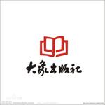 大象出版社logo