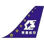 东星航空logo