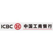 工商银行总行logo