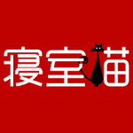寝室猫logo