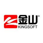 金山软件logo