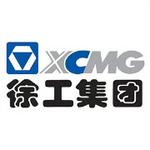 徐工集团徐州重型机械有限公司logo