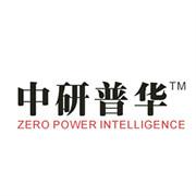 深圳市中研普华管理咨询有限公司logo