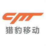 猎豹移动logo
