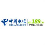 广州电信logo