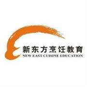 新东方烹饪学校logo