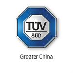 TUV南德意志集团logo
