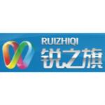 河南锐之旗信息有限公司(三门峡分公司)logo
