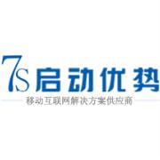 启动优势科技有限公司logo