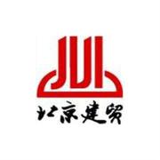 北京建贸新科建材有限公司logo