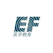 广东英孚英语培训中心有限公司(英孚教育)logo