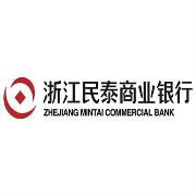 浙江民泰银行成都分行logo