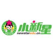 张家界小新星英语logo