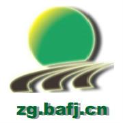 黑龙江农垦赵光农场logo