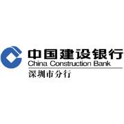 建设银行深圳分行logo