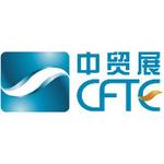中国对外贸易广州展览总公司logo