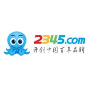 上海二三四五网络科技有限公司logo