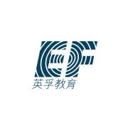 深圳EF英孚教育logo