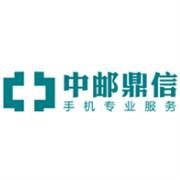 中邮鼎信logo