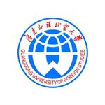 广东外语外贸大学logo