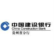 贵州建行logo