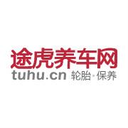 途虎养车网logo