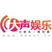 大声娱乐logo