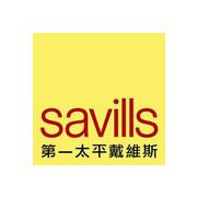 第一太平戴维斯中国(savills)logo
