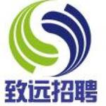 致远软件logo