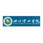 四川理工学院logo