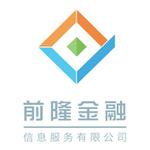 上海前隆金融信息服务有限公司logo