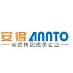 芜湖安得物流股份有限公司logo