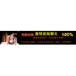 南京群顶科技有限公司logo